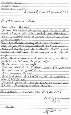 Trame Lettre De Motivation Manuscrite