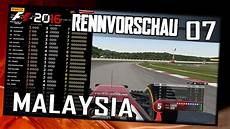 Formel 1 2016 Malaysia Sepang Gp Vorschau F1 2017