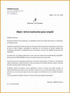 lettre de motivation apprentissage electricien modele de