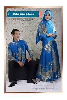 baju pesta batik outlet nurhasanah outlet baju pesta keluarga muslim