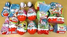2015 Kinder Easter Kinder Mix Kinder Maxi Kinder