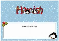 large dl merry christmas hamish insert cup836335 359 craftsuprint