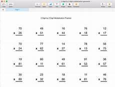 multiplication generator 2 digit by 2 digit singapore math by moomel teaching resources tes