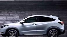Honda Hrv Wallpapers