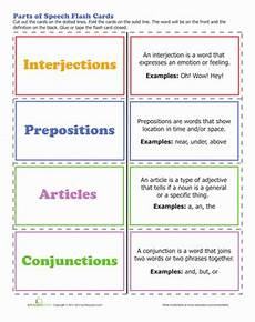 parts of speech worksheet education com
