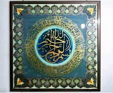 Gambar Lukisan Kaca Kaligrafi Kumpulan Kaligrafi Islami