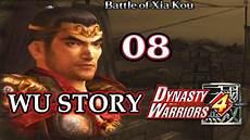 dynasty warriors 4 100 wu musou mode 08 lu meng