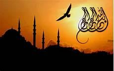 Free Islamic Softwares Islamic History Islam All