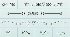 Emoji Malvorlagen Jepang Emoticon Jepang Seri 4 Emoji Makan Minum Pertemanan