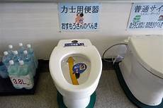 japanische toilette kaufen a westerner s guide to japanese toilets team yellow