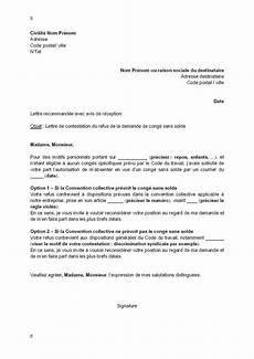 lettre de contestation d amende modele lettre de contestation modele de cv