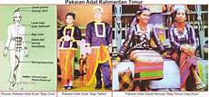 pakaian adat kalimantan timur lengkap dan penjelasannya seni budayaku