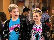 günther und shake it up clip quot meet gunther and tinka quot