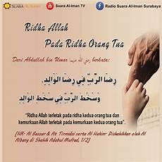 Bahasa Arabnya Ridha Allah Ridhonya Orang Tua