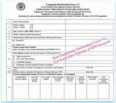 new epf composite declaration form 11 for automatic epf transfer