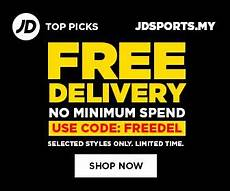sports marketing activity worksheets 15750 pin by referad on fashion book activities brand promotion jd sports