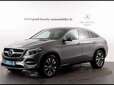 gle de telephone mercedes gle coupe occasion 350 d 258ch executive