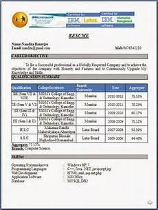best cv formats pakteacher 6 pak teacher jobs updates alerts cv cv format resume
