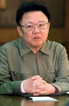 jong il jong il smosh villains wiki fandom powered by wikia