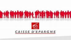 La Caisse D Epargne Rh 244 Ne Alpes S Implante En Suisse