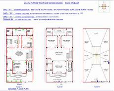 vastu house plans oconnorhomesinc com appealing vastu shastra home plan
