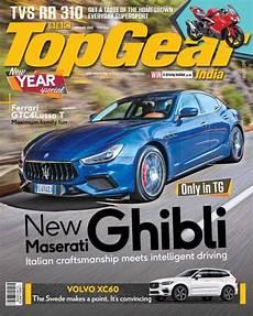 top gear india january 2018 pdf free