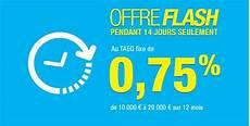 Pr 234 T Personnel Nouvelle Offre Flash Chez Carrefour Banque