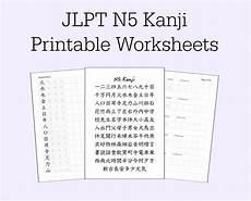 basic japanese grammar worksheets 19507 jlpt n5 kanji printable practice worksheet set writing practice worksheets learn