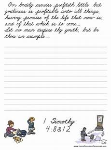 handwriting worksheets bible verses 21310 bible quotes and lines quotesgram