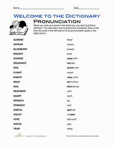 english pronunciation worksheet education com