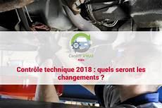 Contr 244 Le Technique 2018 Quels Seront Les Changements