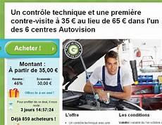 contre visite controle technique prix controle technique auto 224 35 euros dans des centres du