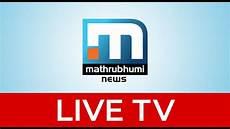 news live tv mathrubhumi news live tv malayalam news live