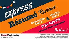 career center uiuc resume the server cover letter