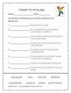 ah music supplemental activities 2nd grade journeys unit