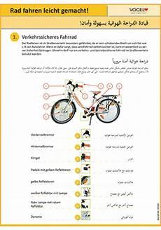 fahrradprüfung 4 klasse fragebogen rad fahren leicht gemacht kaufen im