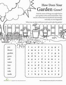 sight word search how does your garden grow worksheet education com