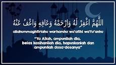 Tulisan Arab Innalillahi Wa Innailaihi Rojiun