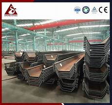fsp 3 u sheet piling prices good which is cold rolled sheet pile shunli steel group