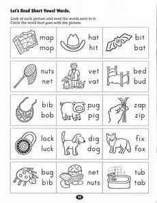 let s read short vowel words worksheet rockin reading