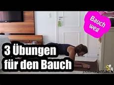 Bauch Weg übungen Für Zuhause - bauchtraining flacher bauch miniworkout 3 bauch weg