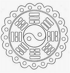 mandala coloring pages beginner 17872 yin yang coloring pages at getcolorings free printable colorings pages to print and color