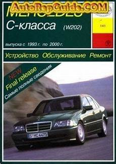old cars and repair manuals free 1993 mercedes benz 400e auto manual download free mercedes c class w202 1993 2000 repair manual image by autorepguide com