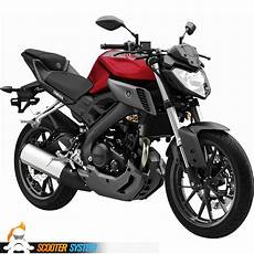 Yamaha Mt 125 Abs Guide D Achat Moto 125