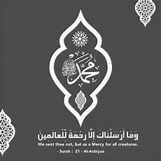 Kaligrafi Eid Milad Gambar Islami