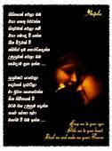 Sinhala Poems About Life  Car Interior Design