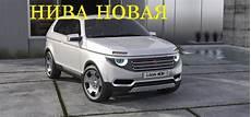 1103 нива 2017 Quot Niva Lada 4х4 Quot автоблог 2014