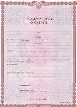 где подать заявление на установление отцовства киров ленинский район