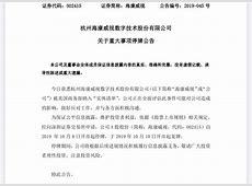 美国攻击中国冠状病毒