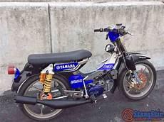 Modif Yamaha 75 by Foto Modifikasi Motor Yamaha 75 Terkeren Dan Terbaru